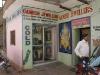 De enige toeristen winkel in het dorp