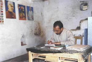 Prabhat Mani Mishra